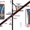 スズキアリーナ京都西へのアクセス!(^^)!