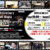 スズキアリーナ京都西 4周年記念感謝祭開催★