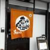 スズキアリーナ京都西周辺情報。
