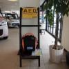 AED(自動体外式除細動器)設置のお知らせ