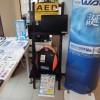 AED設置店のお知らせ
