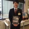 ☆京都自動車学校とマツシマホールディングス☆